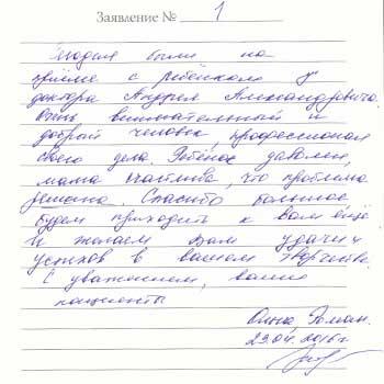 Коголь Алексей Романович